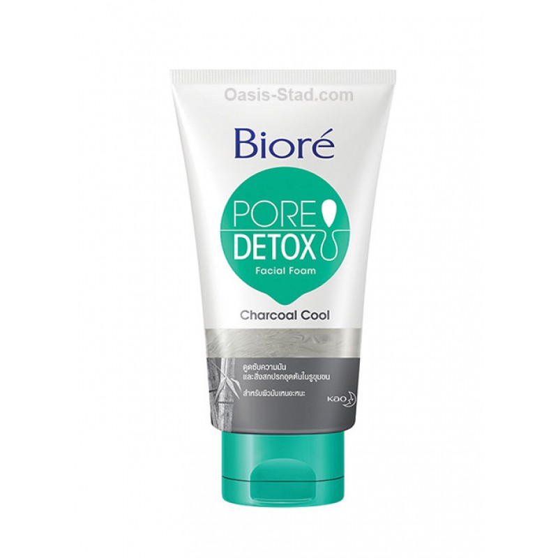 Biore Pore Detox Charcoal Facial Foam
