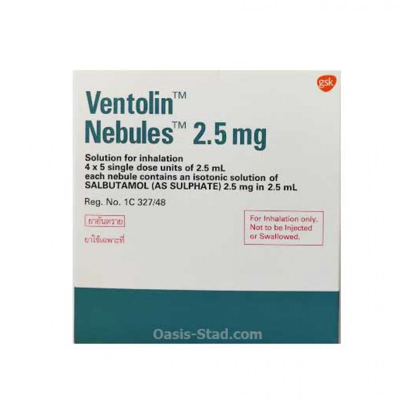 Ventolin Nebules 2.5 mg