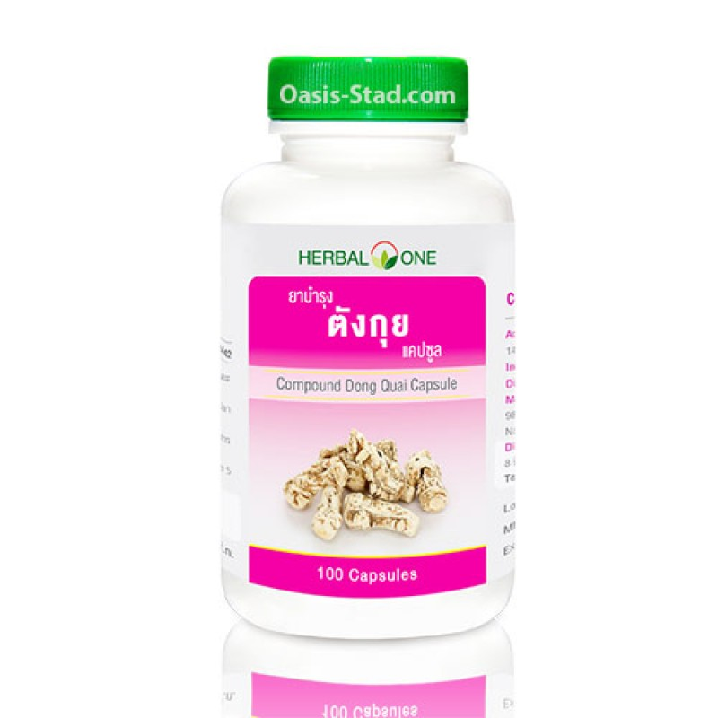 Herbal One  Compound Dong Quai Capsule