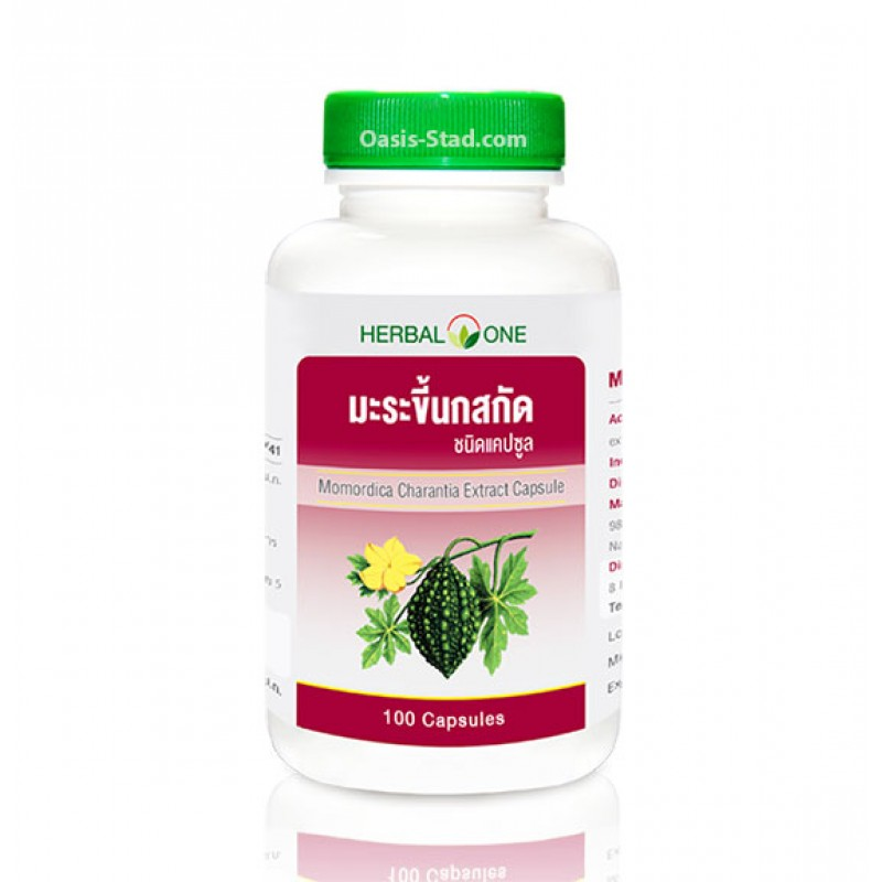 Herbal One Momordica Charnatia Extract Capsule