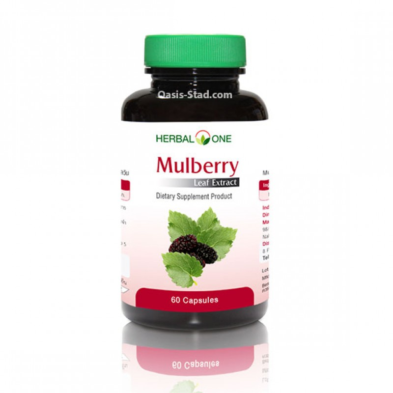 Herbal One Mulberry Leaf Extract Capsule