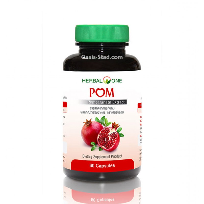 Herbal One Pomegranate Extract Capsule