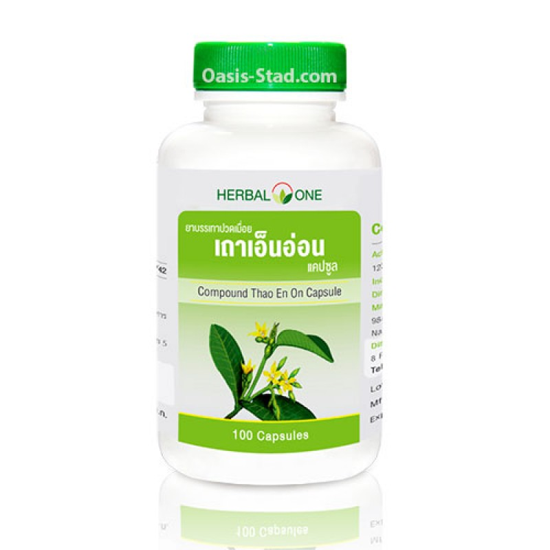 Herbal One  Compound Thao En On Capsules (For Muscular Pain)