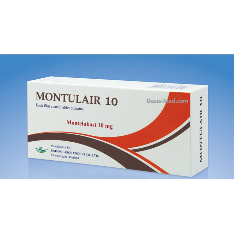 Montulair 10 mg	(100 tablets)