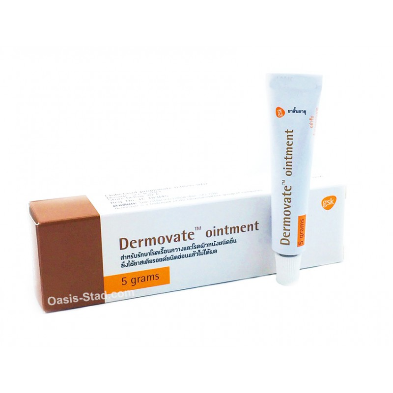 Dermovate Ointment (5 g)