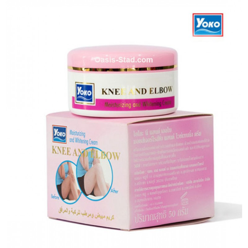 Yoko  Knee & Elbow Moisturizing & Whitening Cream