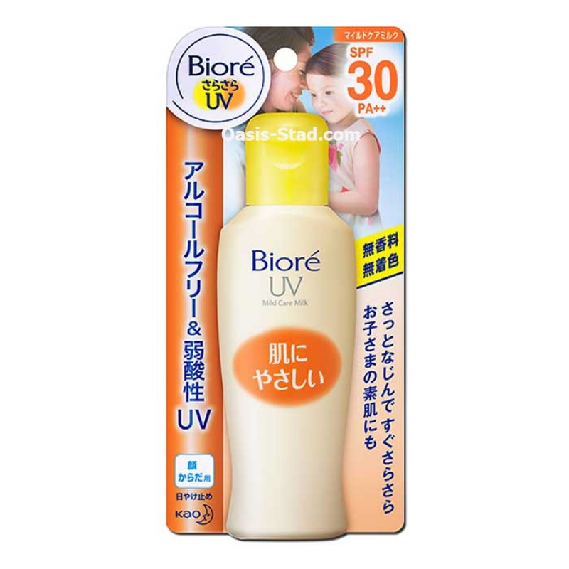 Biore UV Mild Care Milk SPF 30 PA++