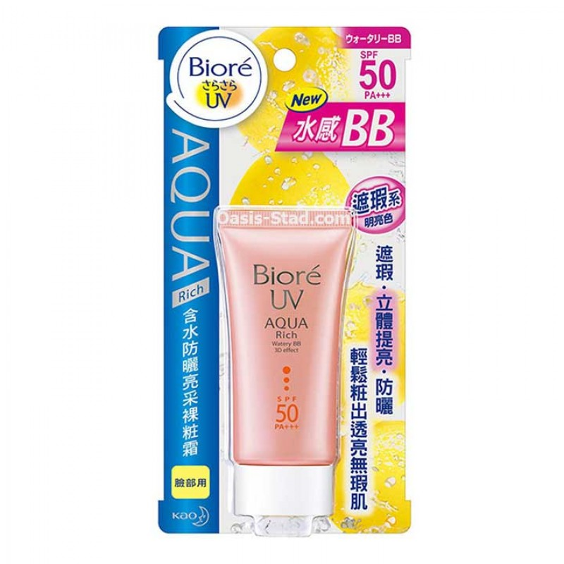 Biore UV Aqua Rich Watery BB 3D SPF50 PA+++