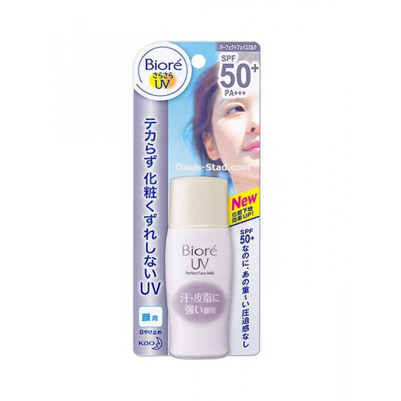 Biore UV Perfect Face Milk SPF 50 PA+++