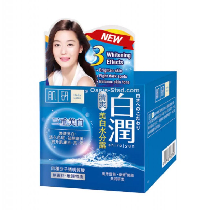 Hada Labo Whitening Water Gel