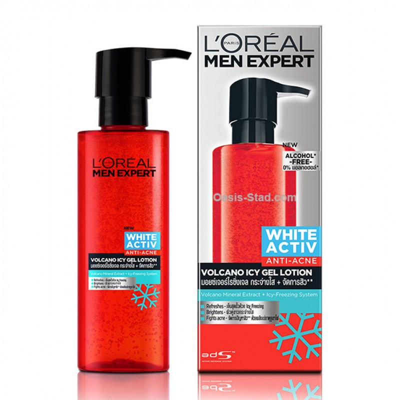 L'Oreal Men Expert White Activ Volcano Icy Gel Lotion