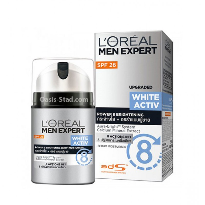 L'Oreal Men Expert White Active Power 8 Brightening Serum Moisturizer SPF 26