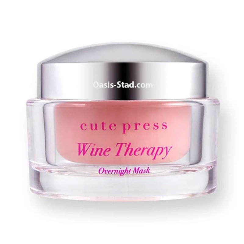 Cute Press Wine Therapy Overnight Mask