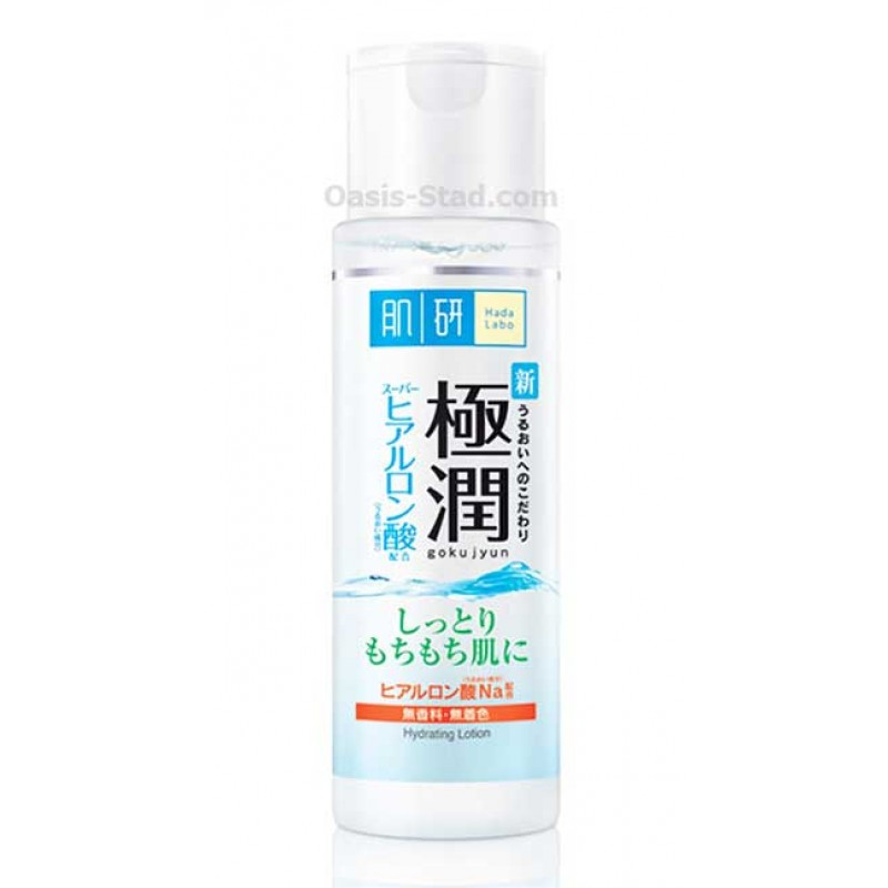 Hada Labo Super Hyaluronic Acid Moisturizing Facial Lotion