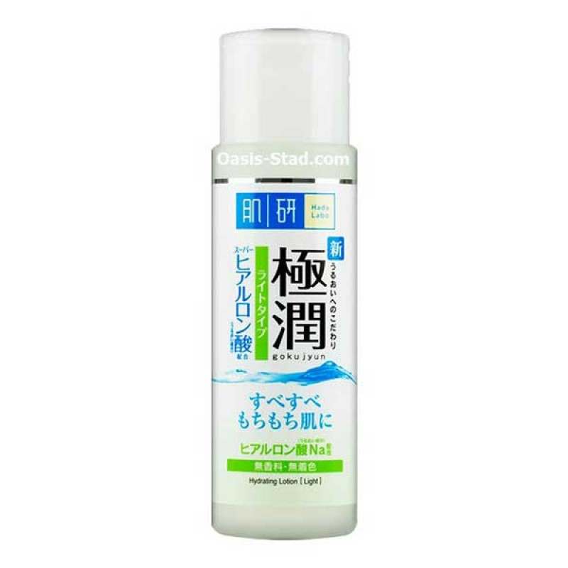 Hada Labo Super Hyaluronic Acid Hydrating Lotion (Light for Oily skin)