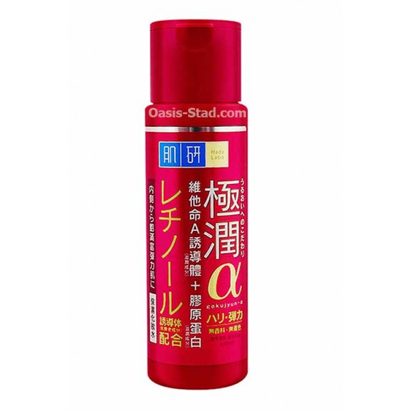 Hada Labo Retinol Lifting & Firming Facial Lotion