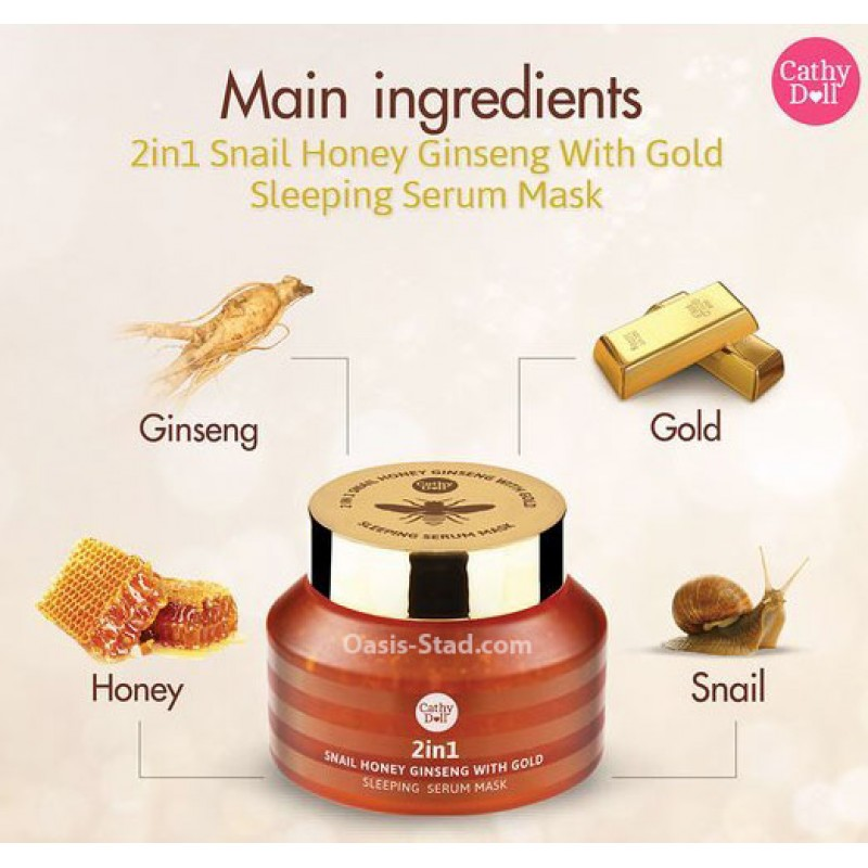 Cathy Doll Secret Recipe 2-IN-1 Snail Honey Ginseng With Gold Sleeping Serum Mask