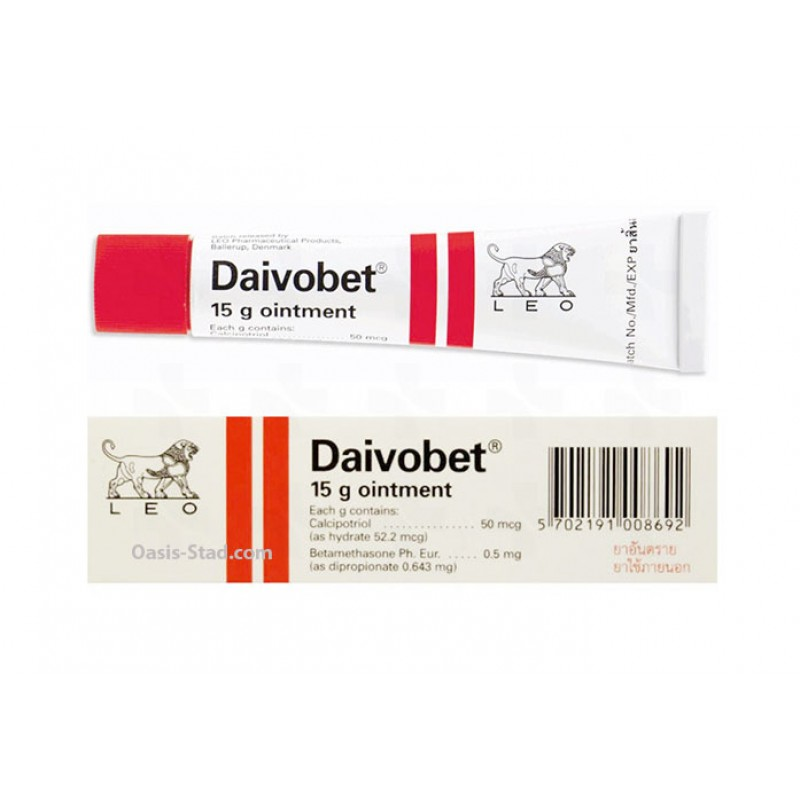 Daivobet Ointment